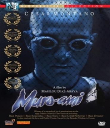 muroami